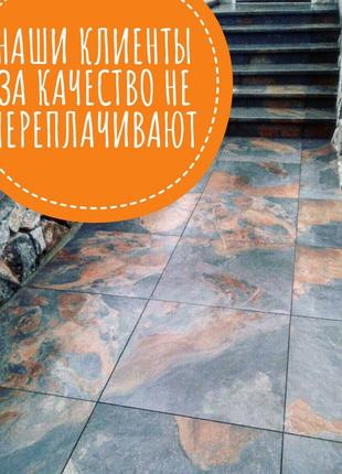 Укладка плитки на пол, стены. Террасы, ступеньки, ванные комнаты