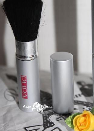 Кисть для макияжа алюминиевая маленькая