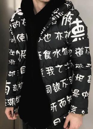 💥 крутая мужская куртка пуховик с принтом