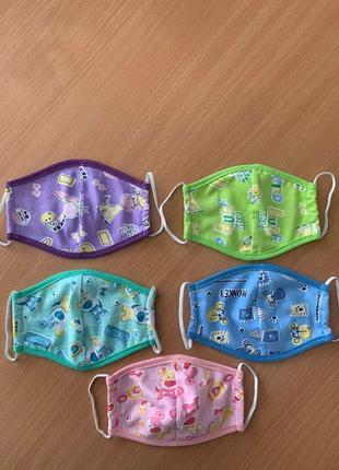Маска детская двухслойная на резинке