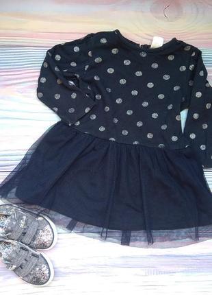 Платье туника с юбкой пачкой фатин hm