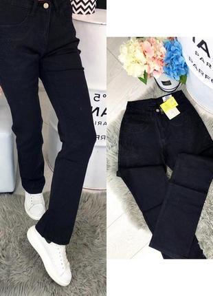 Женские черные джинсы батал