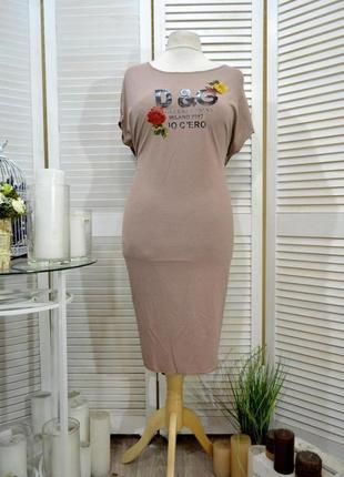Классное летнее платье 56-58 размер
