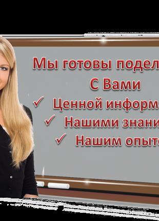 Менеджер-женщина по работе с рекламой, удаленно