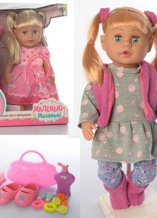 Интерактивная шарнирная кукла с волосами Сестра Беби Борн 915B/QM