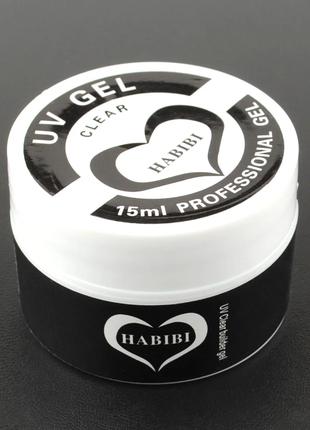 Моделирующий камуфлирующий гель UV Gel Habibi, 15 мл, clear