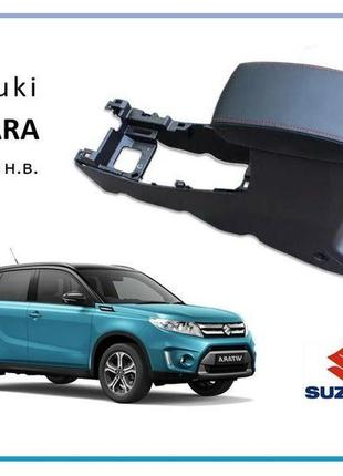 Оригинальный подлокотник Suzuki Vitara 2015- (Сузуки Витара)