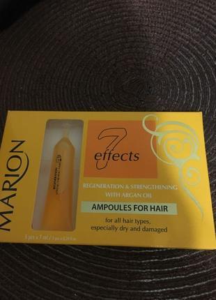 Ампули для волос з аргановым маслом