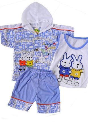 Костюм шорты+майка+футболка