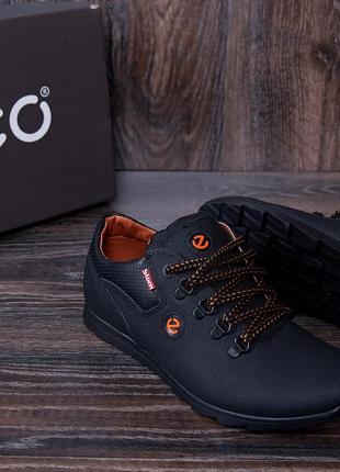 Мужские кожаные кроссовки  E-series