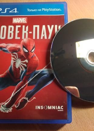Marvel's Spider-Man (Человек-Паук) диск PS4 (рус)