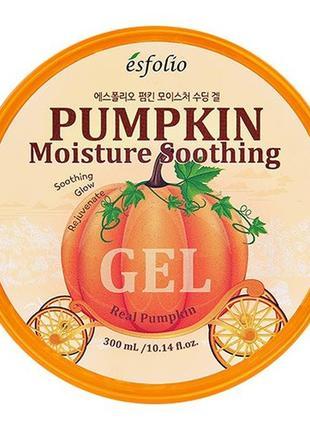 Увлажняющий гель крем маска esfolio pumpkin moisture soothing ...