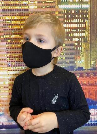 Детская защитная многоразовая маска