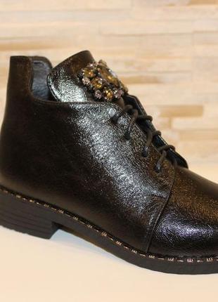 Женские черные демисезонные ботинки с камнями на шнурках низки...