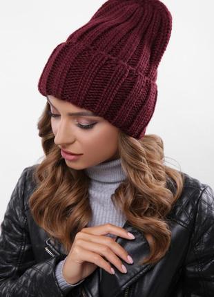 Модная вязаная шапка альвина марсала, универсальный размер!