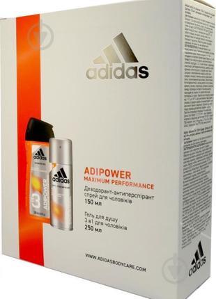 Набор Adidas Adipower 3в1 (дезодорант+гель д/душа+ косметичка)