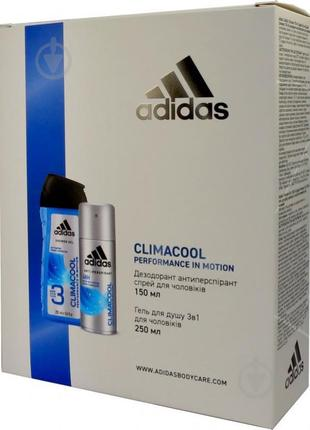 Набор Adidas Climacool (дезодорант+ гель д/душа+ косметичка)