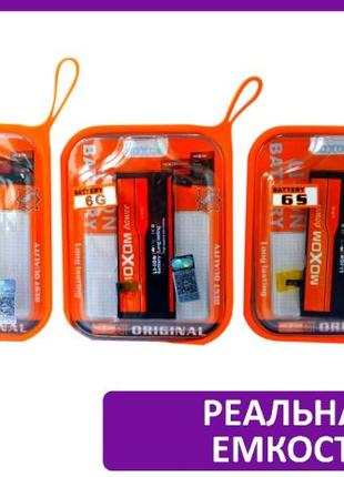 Лучший Аккумулятор для айфон 4/4s/5/5s/6/6s/6/7 Plus Батарея н...