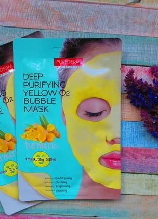 Пузырьковая маска с куркумой purederm deep purifying yellow o2...