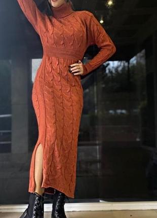 Женское теплое платье теракот миди вязаное размер 44-48 универсал
