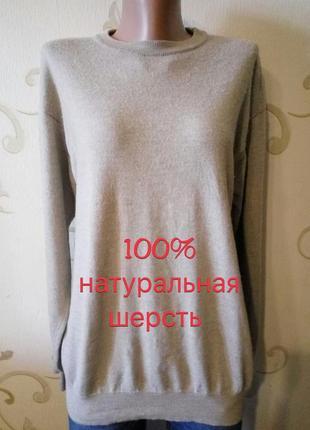 100% натуральная шерсть . бежевый шерстяной свитер джемпер пул...