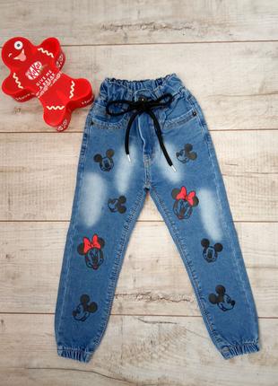 Модні джинси джоггери