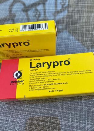 Larypro- от болей в горле