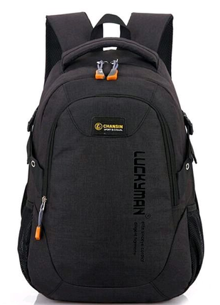Рюкзак шкільний Lucky 1130 унісекс сірий Чорний