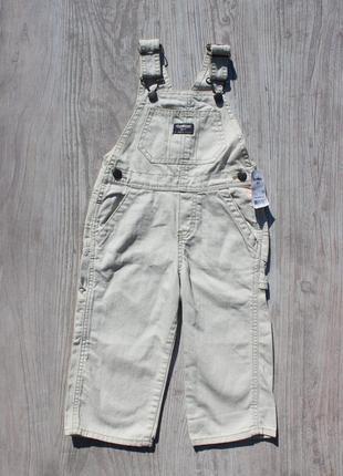 Распродажа!!🔥 джинсовый комбинезон