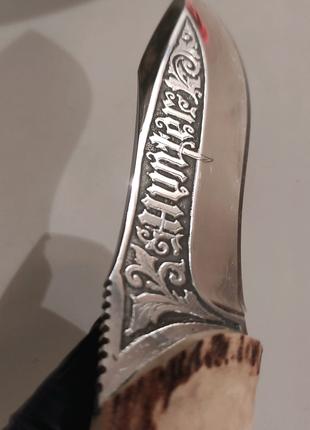 Охотничий нож Hunter