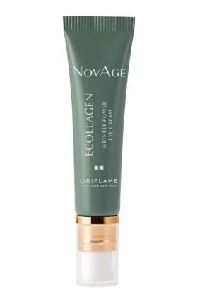 Крем для кожи вокруг глаз против морщин NovAge Ecollagen… 33979