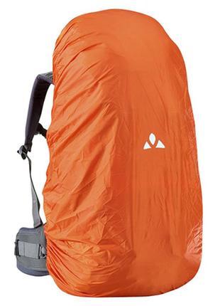 Накидка на рюкзак Vaude Raincover 55-80 L