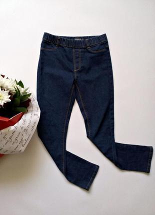 Детские джинсы , джеггинсы 6-7 лет