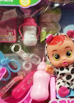 Пупс плакса cry babies с аксессуарами