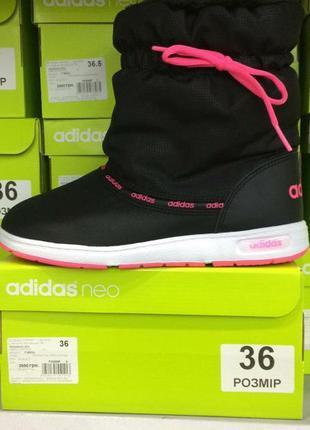 Женские сапоги adidas warm comfort w f38604