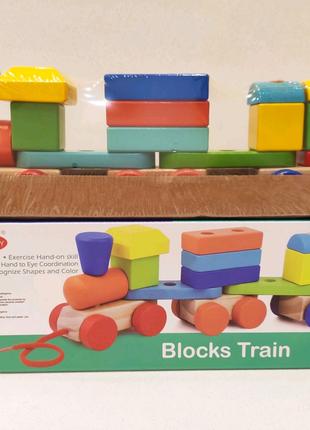Деревянная каталка конструктор Поезд на верёвочке Blocks Train