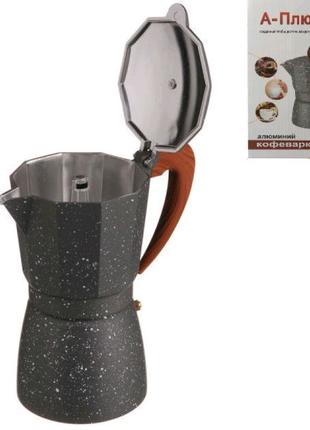 Кофеварка гейзерная на 9 чашек.