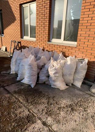 Вывоз мусора Святошино Академгородок Беличи Ирпень Романовка