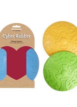 Cyber Rubber Frisbee ФРИЗБИ интерактивная игрушка для собак (лета