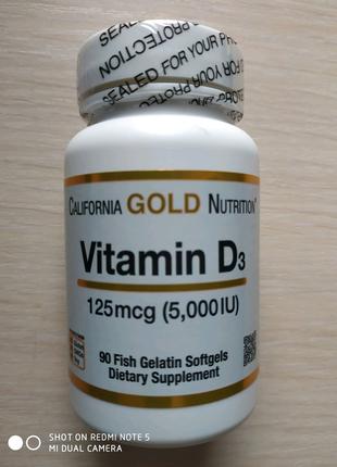 Витамин Д3 D3, 5000 МЕ, 90 капсул, США, айхерб