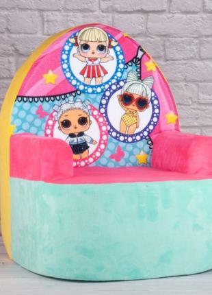 Детское мягкое кресло куклы LOL, ЛОЛ, плюшевое кресло с куклами