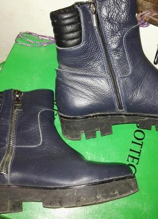 Полусапожки ботиночки кожа