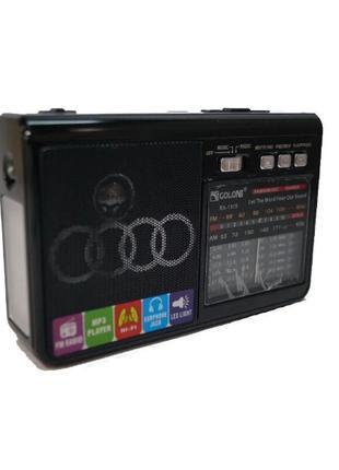 Радиоприёмник-колонка аккумуляторный Golon RX-1313 MP3 USB SD