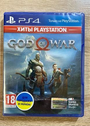 Диск God of War, Бог войны для PS4