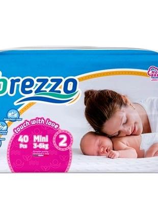 Подгузники Brezzo 2 (3-6 кг), 40 шт.