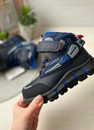 Новинка 2021! крутые ботинки для мальчика