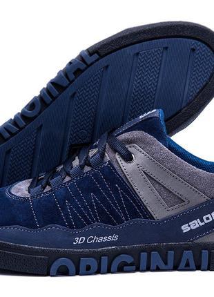 АКЦИЯ!Мужские ЗАМШЕВЫЕ кожаные кроссовки Salomon Blue Trend