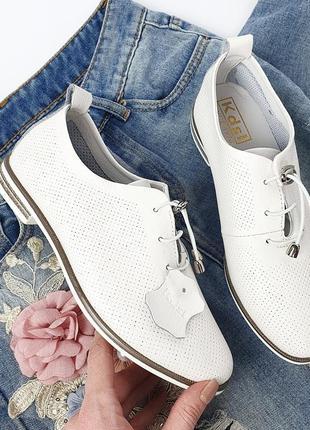 Туфли балетки лоферы  женские белые натуральная кожа 36,37,38,...