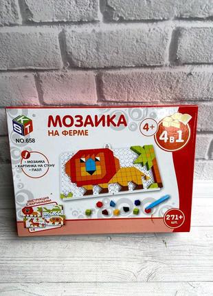 """Детская пиксельная развивающая мозаика """"На ферме"""""""
