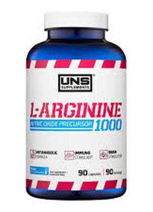 L-Arginine . Аргинин